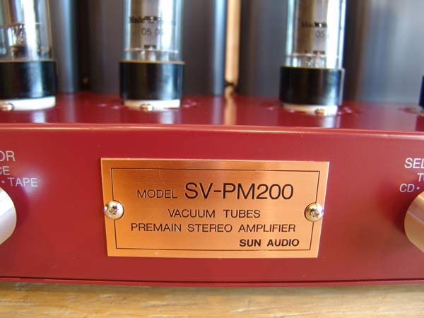 Sun Audio SV-PM200